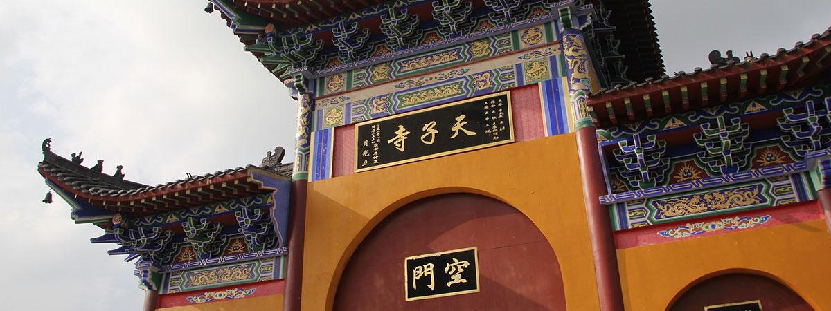<b>Auslandssemester: Jonas Schüle in Nanchang</b>