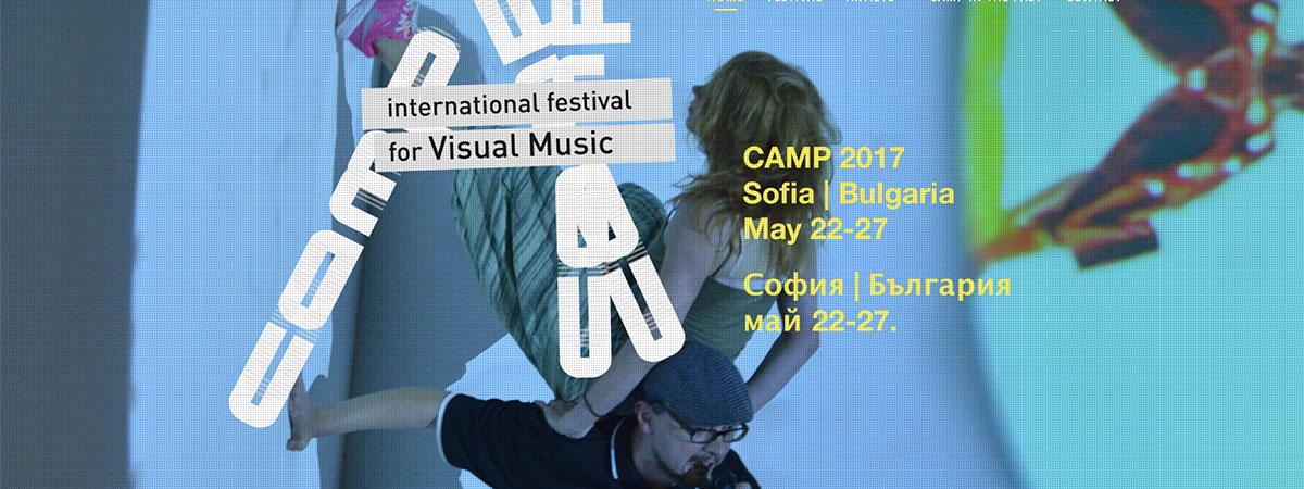 <b>CAMP Festival 2017</b>